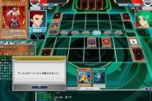 りょうの遊戯王オンライン日記 ~アタシとカードとときどきドMと~