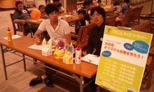 芸法スタッフのブログ-2011-06-18 13.56.52.jpg2011-06-18 13.56.52.jpg