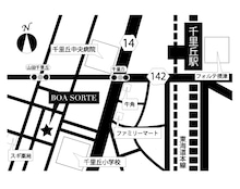吹田市 千里丘 美容室 BOA SORTE(ボア ソルチ)のブログ