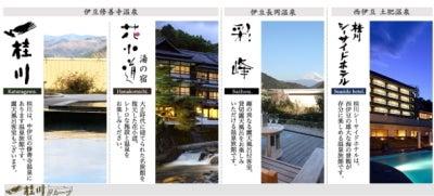 伊豆 修善寺温泉 桂川-400