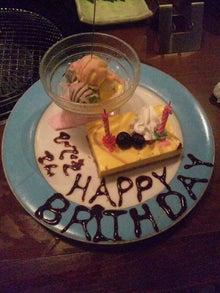 $後藤英樹の三日坊主日記-バースデーケーキ