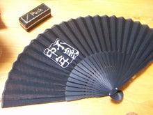 後藤英樹の三日坊主日記-扇子