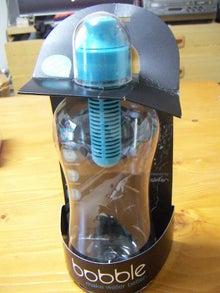 後藤英樹の三日坊主日記-浄水ボトル