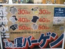 藍やのブログ-2011-06-22 20.47.03-1.jpg2011-06-22 20.47.03-1.jpg