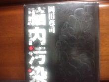 いおりブログ-CA3F0261.jpg
