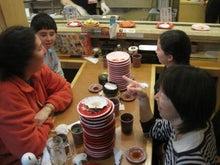 歩き人ふみの徒歩世界旅行 日本・台湾編-回転寿司