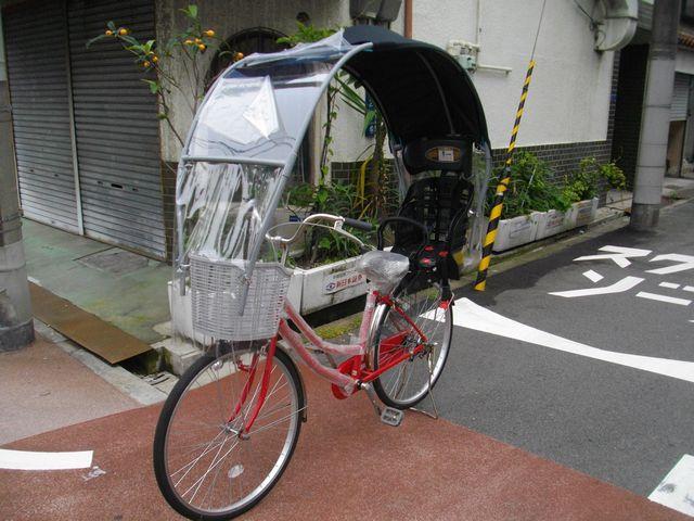 子供乗せ自転車でおしゃれ ...