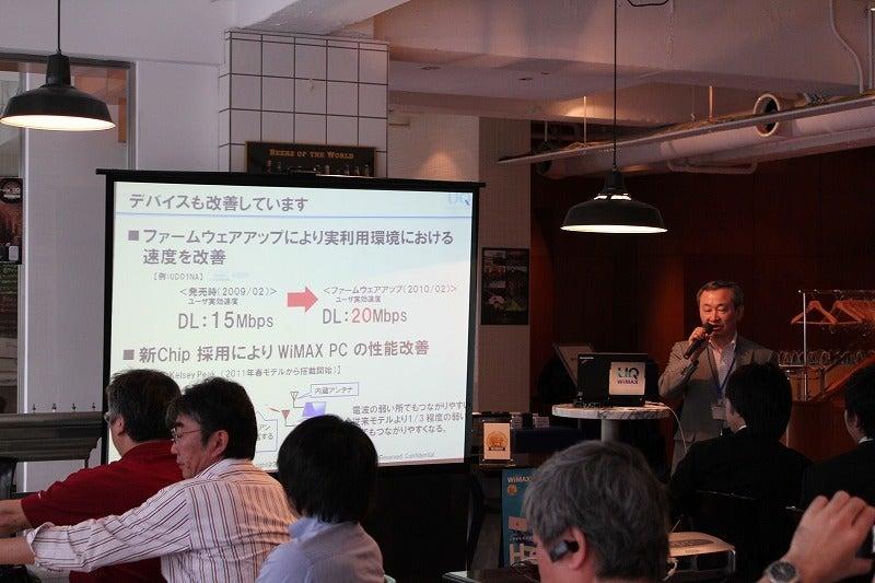 NEC特選街情報 NX-Station Blog-既存ユーザーにもやさしいWiMAX
