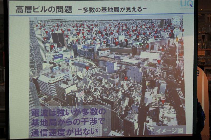 NEC特選街情報 NX-Station Blog-高層ビルの問題