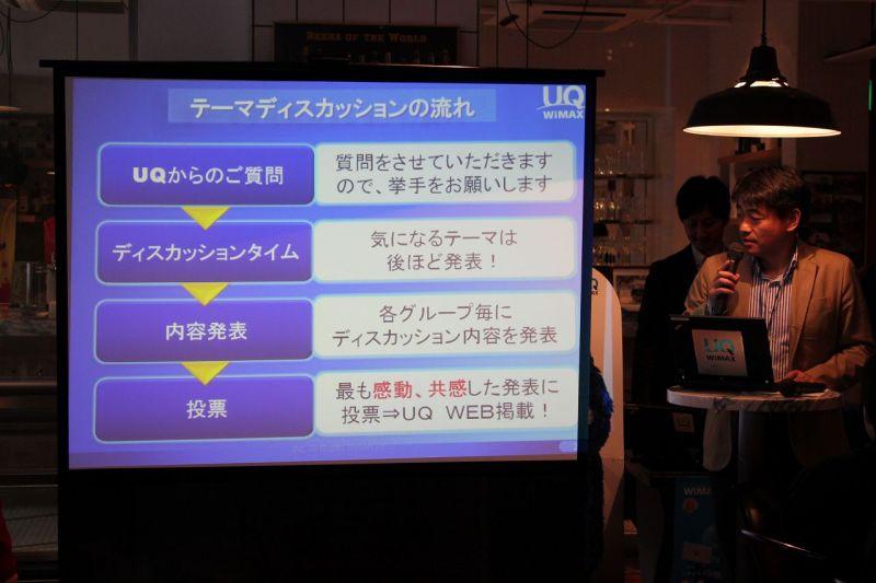NEC特選街情報 NX-Station Blog-テーマディスカッション