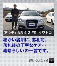 ドイツ車・輸入車専門オークション代行MANOME宏樹先生の熱血ブログ!!