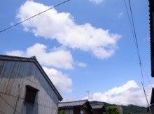$押尾コータロー オフィシャルブログ「ときど記」Powered by Ameba-滋賀06