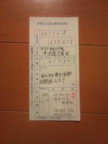 東北学生震災復興支援団体 A4T (All for Tohoku)
