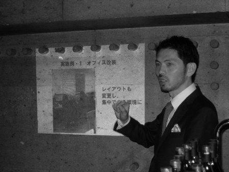 guild bar olim 宇田川