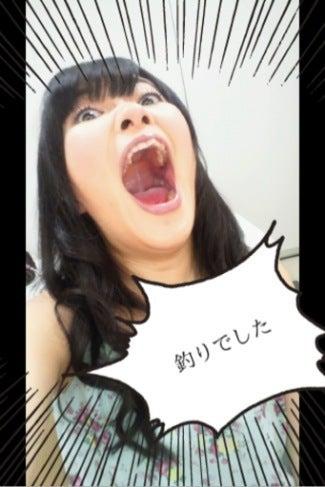アイドルの思いっきり舌出しを貼るスレ [無断転載禁止]©bbspink.comYouTube動画>11本 ->画像>1137枚