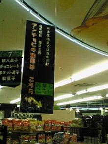 かふぇ・あんちょび-201106231951000.jpg