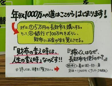 つけめんあびすけ店主のブログ-DSC_0014-1.jpg