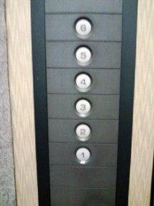 新米女将のひとりごと-エレベーター1