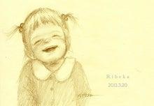 リベラ好きのブログ-笑顔のプロジェクト