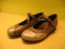 奈良県生駒市健康靴のアルコ