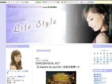 俵和也&桜木涼介「ぼくらにできること」
