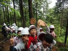 18期緑のふるさと協力隊 多賀町わくわく・ジタバタ発見記