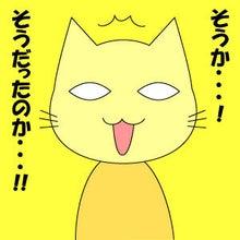 4コマ漫画・ネコ型家族~広告漫画も描いてます~