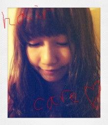ももオフィシャルブログPowered by Ameba-IMG_3820.jpg