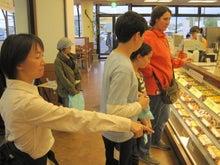 $歩き人ふみの徒歩世界旅行 日本・台湾編-ミスタードーナツ