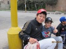 ペルー野球