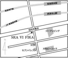 $ベーグル&イングリッシュマフィンの専門店 SKA VI FIKA KOBE