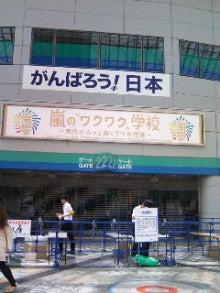 公式:黒澤ひかりのキラキラ日記~Magic kiss Lovers only~-TS394870005.JPG