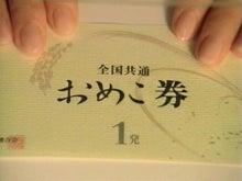 変・な・ひ・と・た・ち NEO-h57.jpg