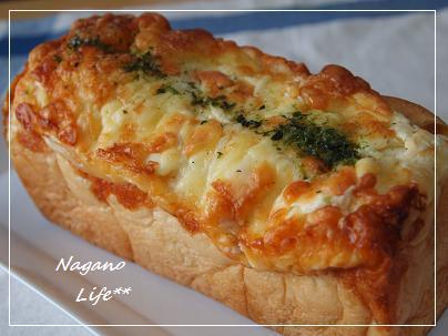 Nagano Life**-オニオンブレッド