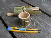 木工ボンドのブログ