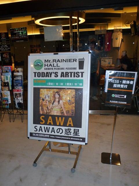 Funky Music, Funky Life-SAWAの惑星~わくわくフェスティバル~ 1