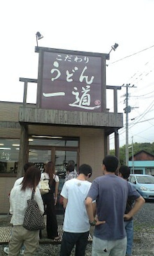 GOGO!百裂日記-110625_1100~0001.jpg