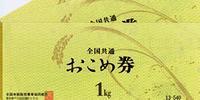 変・な・ひ・と・た・ち NEO-6304_1.jpg