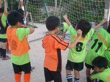 ガッツサッカースクール沖縄オフィシャルブログ Powered by Ameba-未設定