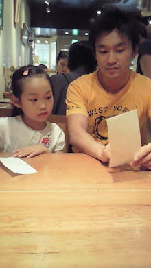 西岡利晃オフィシャルブログ「WBC super bantam weight Champion」Powered by Ameba-201106251334000.jpg