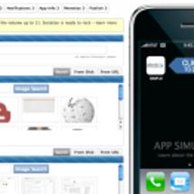 AppMakrで簡単…