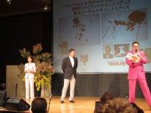 WAZOO.JP          祭★聖子の人生はイベント!-オークション