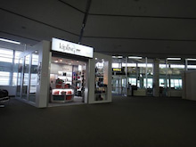 まったりトラベラーのまったりブログ-ブルネイ国際空港3