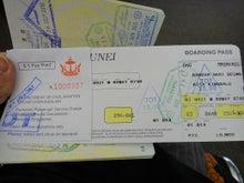 まったりトラベラーのまったりブログ-ブルネイ国際空港4
