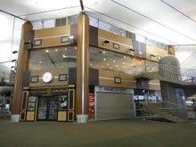 まったりトラベラーのまったりブログ-ブルネイ国際空港2