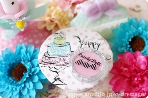 鉄の処女 ~愛すべきコスメ達の宴~-Candy Doll チークカラー ピーチピンク