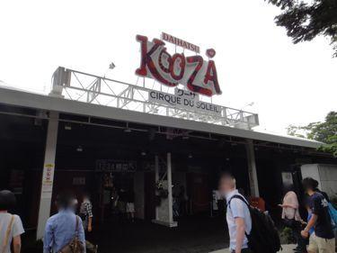 横浜発 驢馬人の美食な日々-Kooza