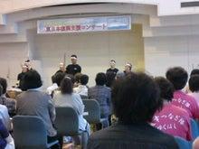 瓦川 ユミのブログ-110626_1402~010001.jpg