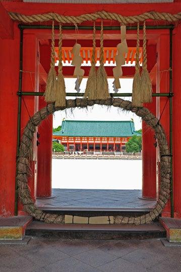 そうだった、京都に行こう(京都写真集)-平安神宮茅の輪