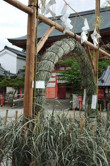 そうだった、京都に行こう(京都写真集)-八坂神社茅の輪2